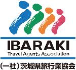 茨城県旅行業協会